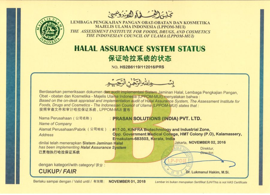 Halal-900x650
